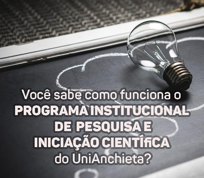foto-programa-institucional-de-pesquisa-ic-inst